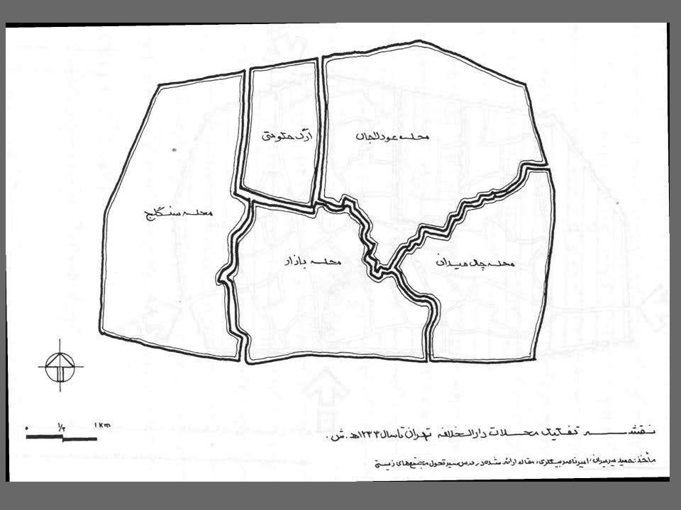 پایان نامه شناسایی عوامل موثر مشارکت مردم در تصمیم گیریهای مدیریت محله (با تاکید بر نقش شورایاریهای محلات تهران)