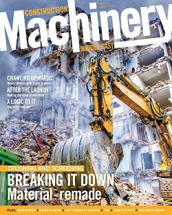 مجله Construction Machinery آگوست ۲۰۱۴