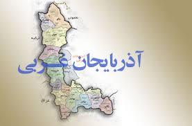 عملکرد شهر میانی خوی در توسعۀ فضائی استان آذربایجان غربی