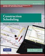 کتاب برنامهریزی ساختوساز؛ اصول و کاربردها