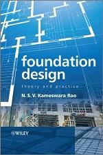 کتاب طراحی پی؛ تئوری و عملی