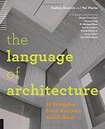 کتاب زبان معماری؛ ۲۶ اصلی که هر معمار باید بداند