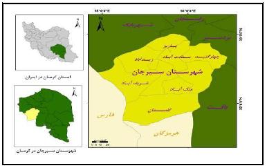 تحلیلی بر عوامل طبیعی مؤثر در پراکنش و استقرار سکونتگاه های روستایی در شهرستان سیرجان