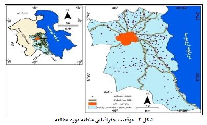 تحلیل علی توسعه یافتگی و توسعه نیافتگی سکونتگاه های روستایی مطالعه موردی: بخش مرکزی شهرستان ارومیه