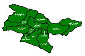 رتبه بندی شاخص های رفاه شهری مناطق مختلف شهر تهران