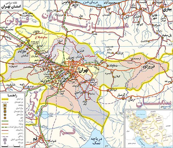 بررسی تأثیر نقش شهرهای کوچک در سازماندهی نظم فضایی (مطالعه موردی، شهر بومهن)