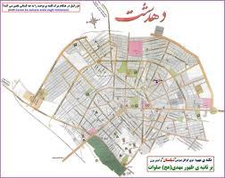 ارزیابی کاربری اراضی شهر دهدشت ( استان کهگیلویه وبویر احمد )