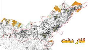 سنجش وضعیت پایداری توسعه محلی در کلاردشت با استفاده از یک الگوی راهبردی