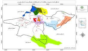 بررسی تغییرات دما و بارش تهران طی نیم قرن اخیر