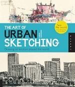 کتاب هنر طراحی شهری