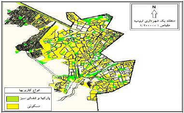 بررسی الگوهای توزیع و پراکنش فضایی پارکهای درون شهری (مطالعه موردی: مناطق شهرداری ارومیه)