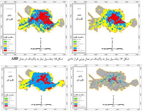 نیازسنجی پارکینگهای عمومی در مناطق شهری با استفاده از مدلهای ریاضی و آماری مورد شناسی: شهر کرمان