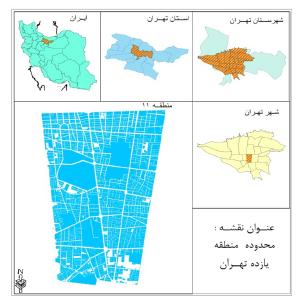 ارزیابی و مکانیابی فضای سبز شهری مورد شناسی: منطقه ۱۱ شهر تهران