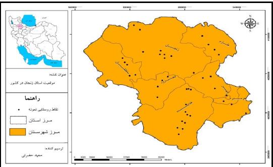 تحلیل و ارزیابی اثرات اجرای طرح هادی در تحولات اقتصادی- اجتماعی سکونتگاه های روستایی (مطالعه موردی: روستاهای استان زنجان)