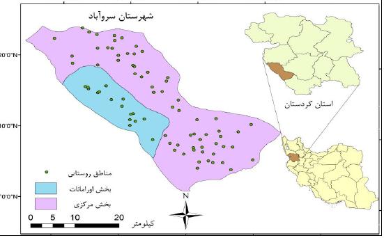 بررسی عوامل جغرافیایی مؤثر بر سیل خیزی در نواحی روستایی مورد پژوهشی: روستاهای شهرستان سروآباد