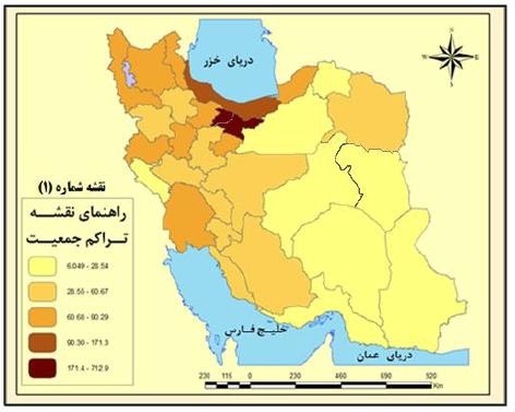 تحلیل ژئوپلیتیکی لزوم تغییرات جمعیتی و سیاستگذاری آمایشی در عرصه توزیع جغرافیایی آن در ایران