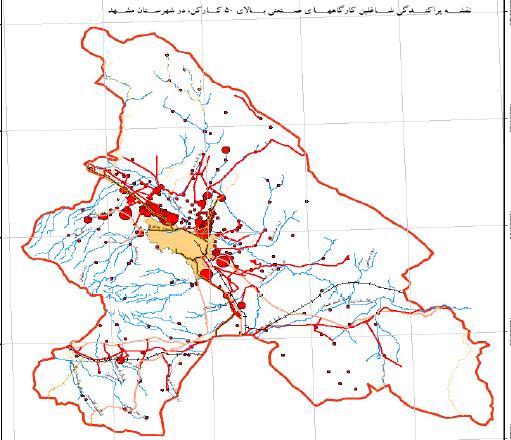 بررسی وضعیت استقرار صنایع و مکانیابی شهرکهای صنعتی در شهرستان مشهد