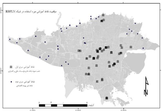تلفیق شبکه عصبی RBFLN و فن چندشاخصه ORESTE برای شناسایی مکان بهینه استقرار مراکز مالی و تجاری در فضای شهری (مطالعه موردی: شهر تهران)