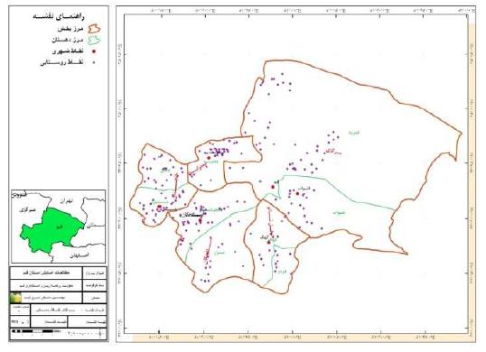 شناسایی و تحلیل عوامل مؤثر بر تغییرات کارکردی نواحی روستایی استان قم