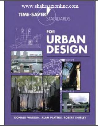کتاب زمان استاندارد بهینه ساز برای طراحی شهری