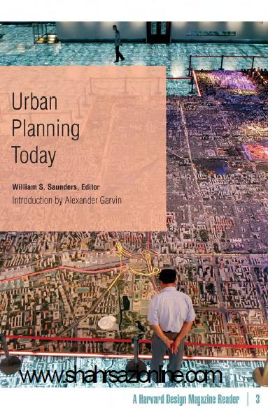 کتاب برنامه ریزی شهری امروز