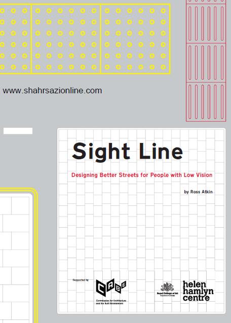 کتاب چشم خط (طراحی برای معلولین)