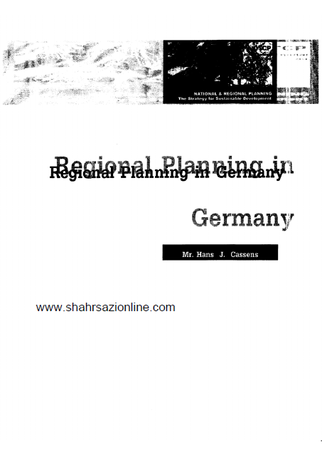 برنامه ریزی منطقه ای در آلمان