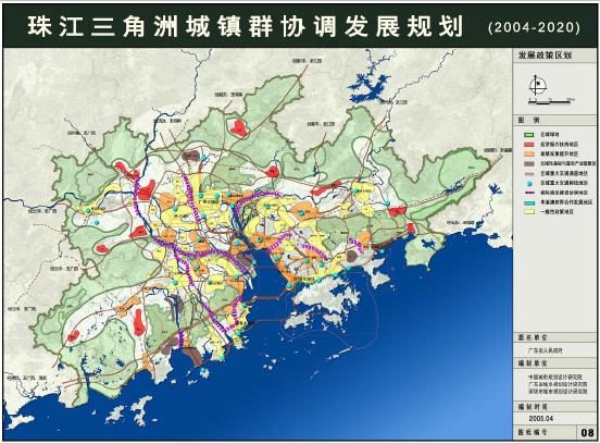 برنامه ریزی منطقه ای در چین