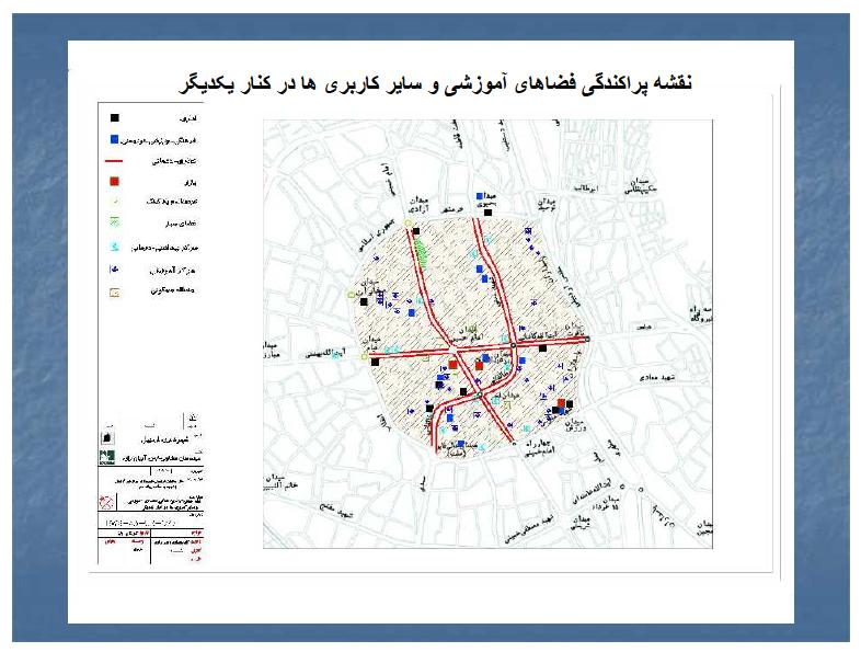 پروژه حل معضلات ترافیکی شهر اردبیل