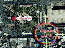 مسابقه طراحی میدان باغ گلستان تبریز