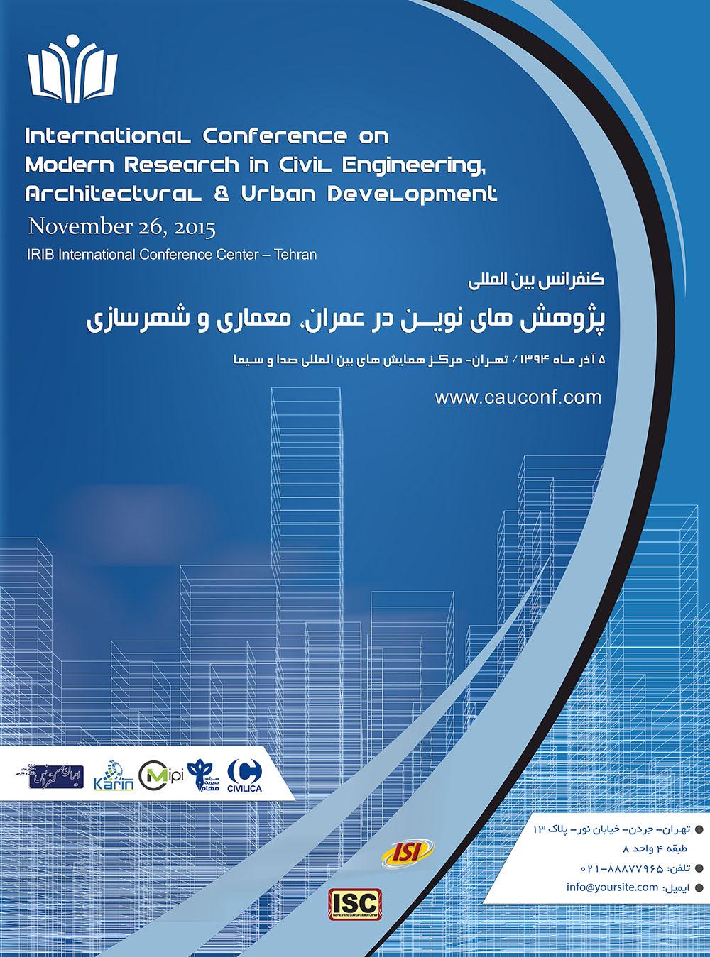 کنفرانس بین المللی پژوهش های نوین در مهندسی عمران، معماری و شهرسازی