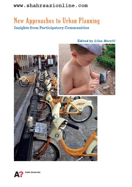 کتاب روش های جدید برای برنامه ریزی شهری