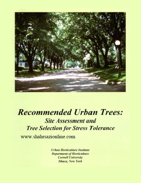 کتاب توصیه در کاشت درختان شهری