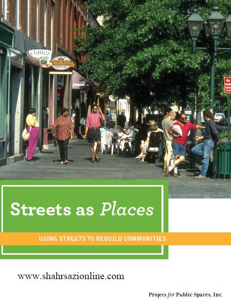 کتاب خیابان ها به عنوان اماکن
