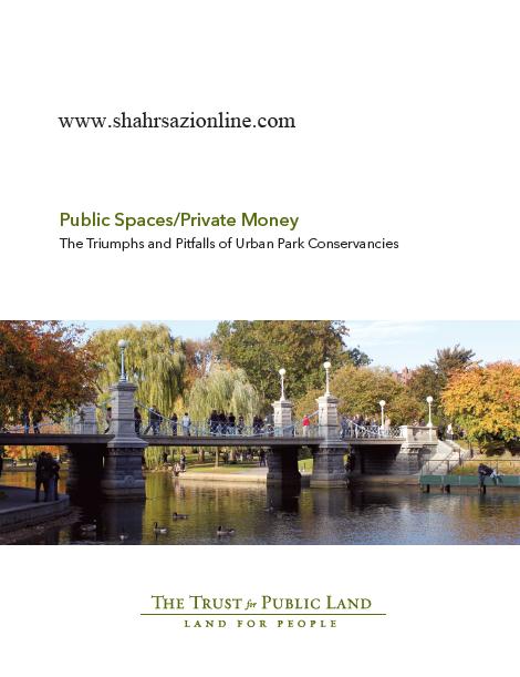 کتاب فضاهای عمومی / پول شخصی