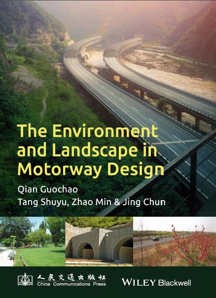 کتاب محیط زیست و چشم انداز در طراحی بزرگراه