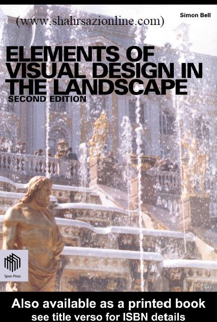 کتاب عناصر طراحی بصری در منظر – سایمون بل