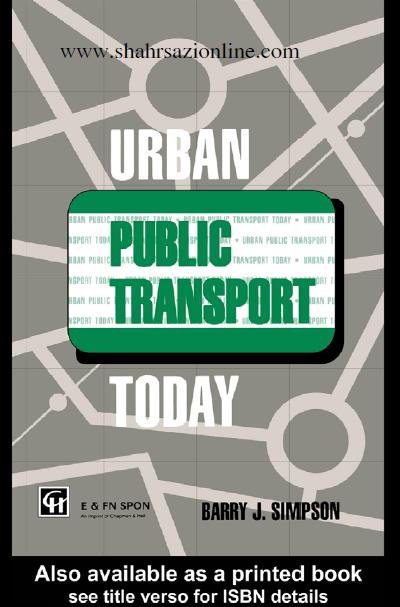 کتاب حمل و نقل عمومی امروز