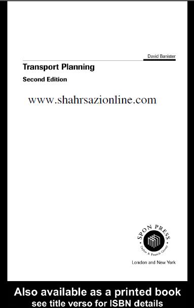 کتاب برنامه ریزی حمل و نقل