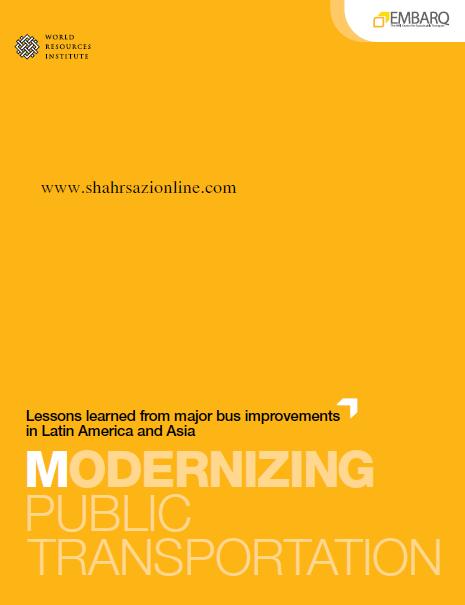 کتاب نوسازی حمل و نقل عمومی