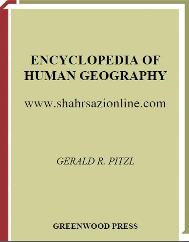 دانشنامه جغرافیای انسانی