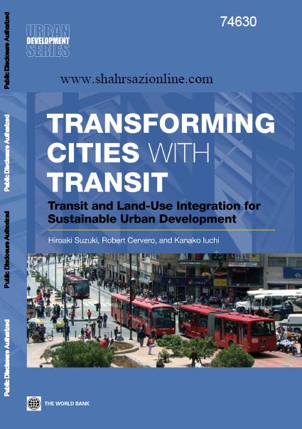 کتاب تبدیل شهر با حمل و نقل