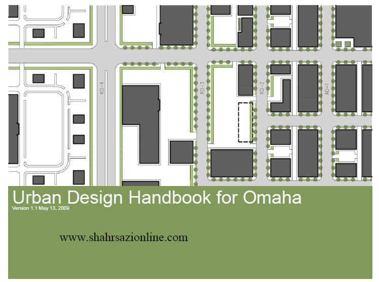 کتاب راهنما طراحی شهری برای اوماها