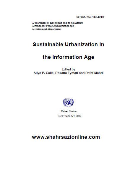 کتاب شهرسازی پایدار در عصر اطلاعات