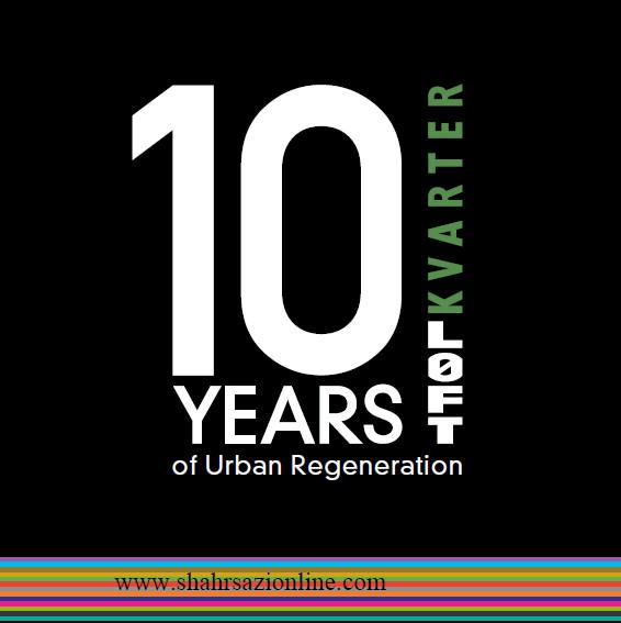 کتاب ۱۰ سال بازسازی شهری