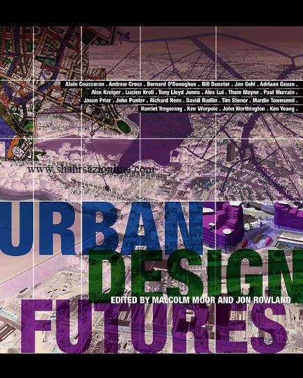کتاب آینده طراحی شهری