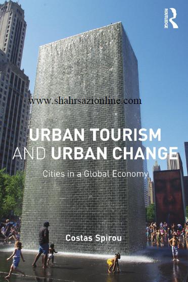 کتاب گردشگری شهری و تغییر شهری