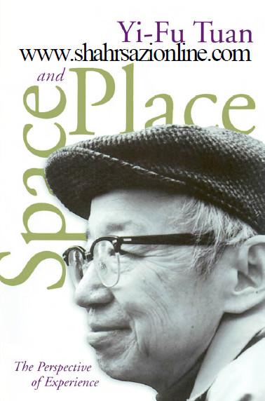 کتاب فضا و مکان منظر تجربه