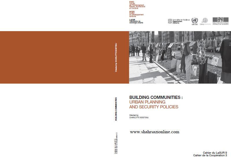 کتاب برنامه ریزی شهری و سیاست های امنیتی
