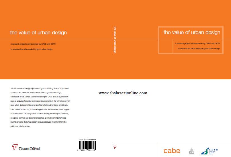 کتاب ارزش طراحی شهری